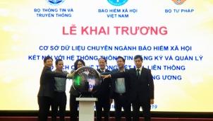 CSDL chuyên ngành BHXH - Kiến tạo Chính phủ số, chuyển đổi kinh tế số