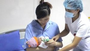 Năm 2020 - Tăng mức trợ cấp một lần khi sinh con với người tham gia BHXH