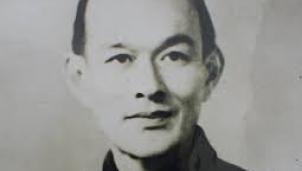"""Sẽ phát hành bộ tem """"Kỷ niệm 100 năm ngày sinh Giáo sư, bác sĩ nông học Lương Định Của (1920-1975)"""""""