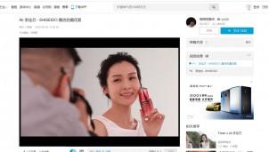 Bán hàng livestream - Giải pháp thích ứng tình hình của các nhà sản xuất Nhật Bản