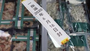 Cập nhật tình hình dịch COVID-19: Trung Quốc phát hiện virus SARS-CoV-2 trên bao bì tôm đông lạnh nhập khẩu