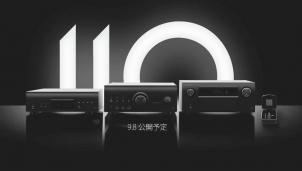 Denon kỉ niệm 110 năm tồn tại bằng bộ tứ sản phẩm đặc biệt