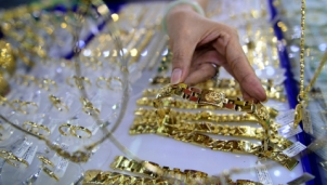 Dự báo giá vàng tuần tới: Kết thúc năm Canh Tý theo chiều đi xuống