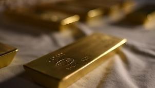 Giá vàng hôm nay 30/7: Tăng trở lại tiến sát mốc 58 triệu đồng mỗi lượng