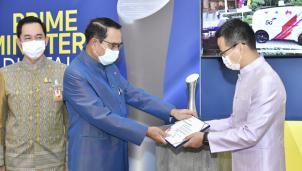 Huawei được vinh danh Công ty kỹ thuật số quốc tế của năm 2020 tại Thái Lan