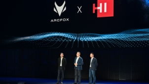"""Huawei Inside - Thay lời tuyên bố của """"ông lớn"""" công nghệ Trung Quốc tham gia thị trường xe hơi thông minh"""