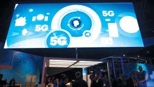Mỹ: Bước đột phá trong phát triển mạng 5G khi kế hoạch đảm bảo an ninh hạ tầng được thông qua
