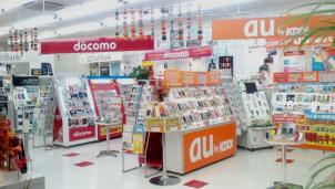 Nhật Bản: Mạng 5G giúp nhà bán lẻ Docomo phát triển máy bán hàng tự động