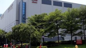 TSMC nhắm tới thị trường Mỹ, Nhật để giải 'cơn khát' chip cho thị trường thế giới