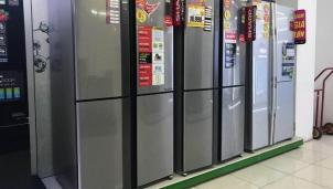 Tủ lạnh Inverter đua nhau giảm giá mạnh