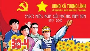 UBND xã Tượng Lĩnh chào mừng 46 năm ngày Giải phóng miền Nam 30/4