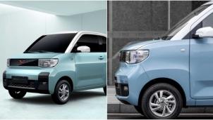 Xuất hiện mẫu ô tô mới có giá rẻ ngang xe ga Honda SH