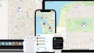 Apple bổ sung tính năng cảnh báo thiết bị theo dõi