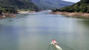 Bus lội nước tự lái lần đầu tiên trên thế giới tại Nhật Bản