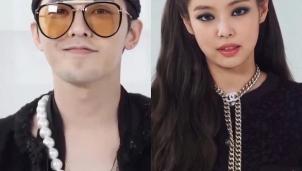 G-Dragon và Jennie sẽ là đôi tình nhân quyền lực nhất Kpop?