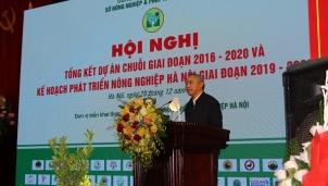 Hà Nội: Thành quả to lớn mà dự án chuỗi chăn nuôi mang lại