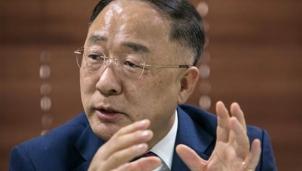 Hàn Quốc: Tịch thu tài sản của những kẻ trốn thuế kể cả khi họ giữ tiền mã hóa trong ví điện tử