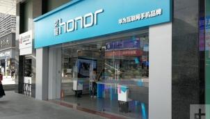Huawei tính bán mảng điện thoại bình dân cho chính quyền Thâm Quyến?