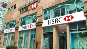Lãi suất Ngân hàng HSBC mới nhất