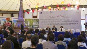 Lễ khai trương cổng thông tin Pháp - Việt, nơi lưu giữ giá trị văn hoá hai nước