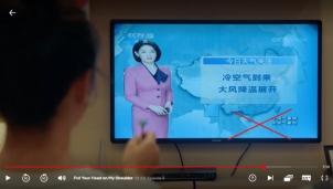 Netflix có nhiều nội dung vi phạm pháp luật Việt Nam