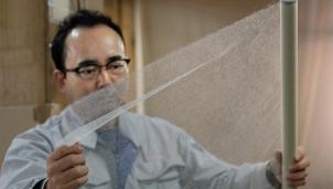 Nhật Bản tạo ra giấy mỏng nhất thế giới