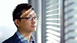 Pinduoduo - Cái tên khiến các ông lớn như Alibaba và cả JD.com phải khiếp sợ