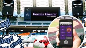 Remote Cheerer trên điện thoại giúp tiếng cổ vũ của CĐV được truyền đến sân vận động