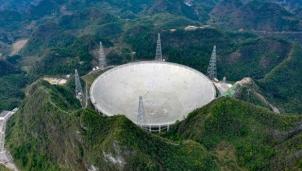 Trung Quốc - Kính viễn vọng vô tuyến lớn nhất thế giới được đăng ký sử dụng từ 1/4