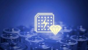 Pin kim cương - Năng lượng vinh cửu cho ngành hàng không vũ trụ