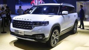 """Điểm mặt 6 mẫu ô tô siêu rẻ Trung Quốc """"gây bão"""" tại Việt Nam"""