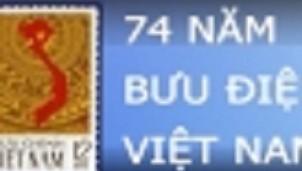 Kỷ niệm 74 năm ngày truyền thống ngành Bưu điện (15/8/1945 - 15/8/2019)