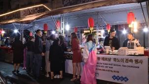 Ẩm thực Seosan ra mắt thực khách Thủ đô