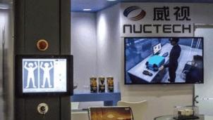 Sau Huawei sẽ là công ty công nghệ nào mà Mỹ cho rằng nguy cơ về an ninh