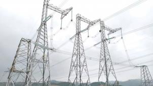 Đóng điện giai đoạn 1 đường dây 500kV đấu nối NMĐ Nghi Sơn 2 vào hệ thống điện quốc gia