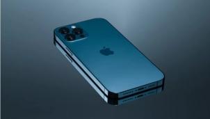 Những tin đồn mới nhất về dòng sản phẩm iPhone 13 của Apple