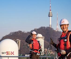 SK Telecom tối ưu hoá dung lượng mạng 5G thương mại trên nền tảng giải pháp kiểm thử của Keysight