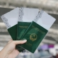 Công dân Việt Nam sắp có hộ chiếu gắn chip điện tử