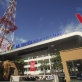 Đề xuất mới về cơ cấu tổ chức của Đài Truyền hình Việt Nam