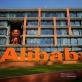 Alibaba chịu mức phạt kỷ lục gần 3 tỉ USD cho hành vi độc quyền