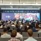 Diễn đàn khởi nghiệp sáng tạo Hà Nội 2019 khơi dậy tinh thần khởi nghiệp trong thanh niên