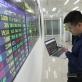 Dự báo chứng khoán tuần tới: VN-Index tìm kiếm mốc 1,4 nghìn điểm