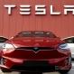 Giá trị thị trường của Tesla có thể sẽ tăng thêm 50 tỉ USD