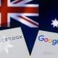 Google doạ từ bỏ thị trường Australia vì những quy định mới của nước này