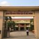 Hải Phòng: Nữ điều dưỡng Bệnh viện Giao thông vận tải dương tính với SARS-CoV-2