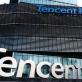 Tencent cũng không phải ngoại lệ trong chiến dịch 'đả hổ' công nghệ của Trung Quốc