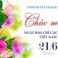 UBND huyện Thạch Thành chúc mừng ngày Báo chí Cách mạng Việt Nam 21/6