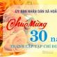 UBND xã Hoăng Cát chúc mừng 30 năm thành lập Tạp chí Điện tử