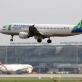 Bamboo Airways khôi phục đường bay quốc tế từ 29/9