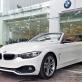 Bảng giá xe BMW mới nhất tháng 7/2020